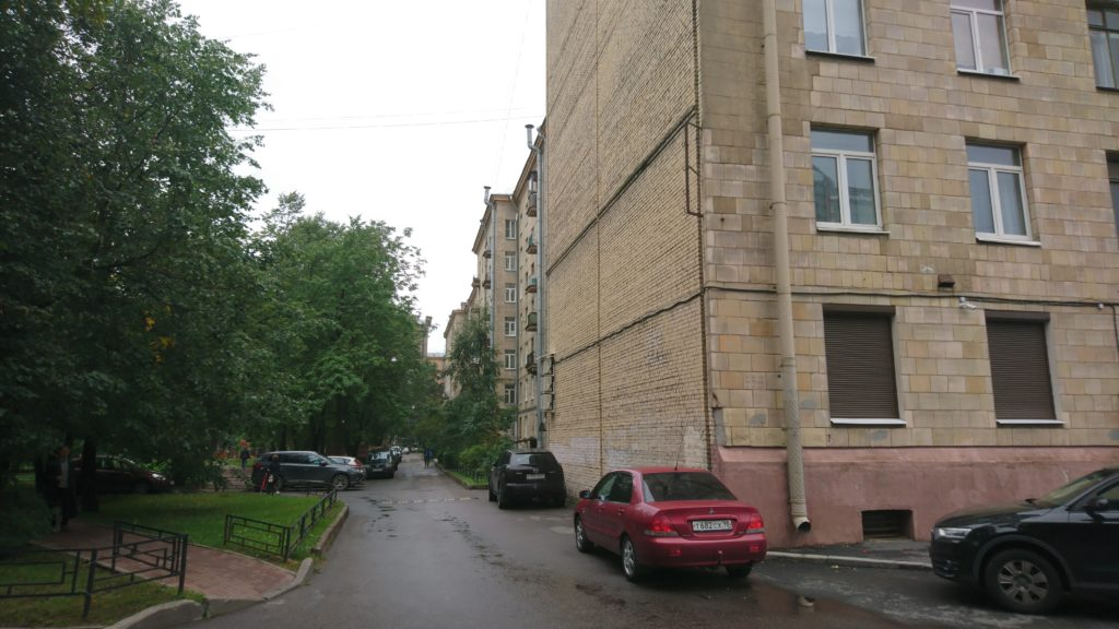 офис ленинский проспект сзск контакты