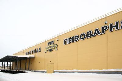 строительство пивоваренного завода Тинькофф
