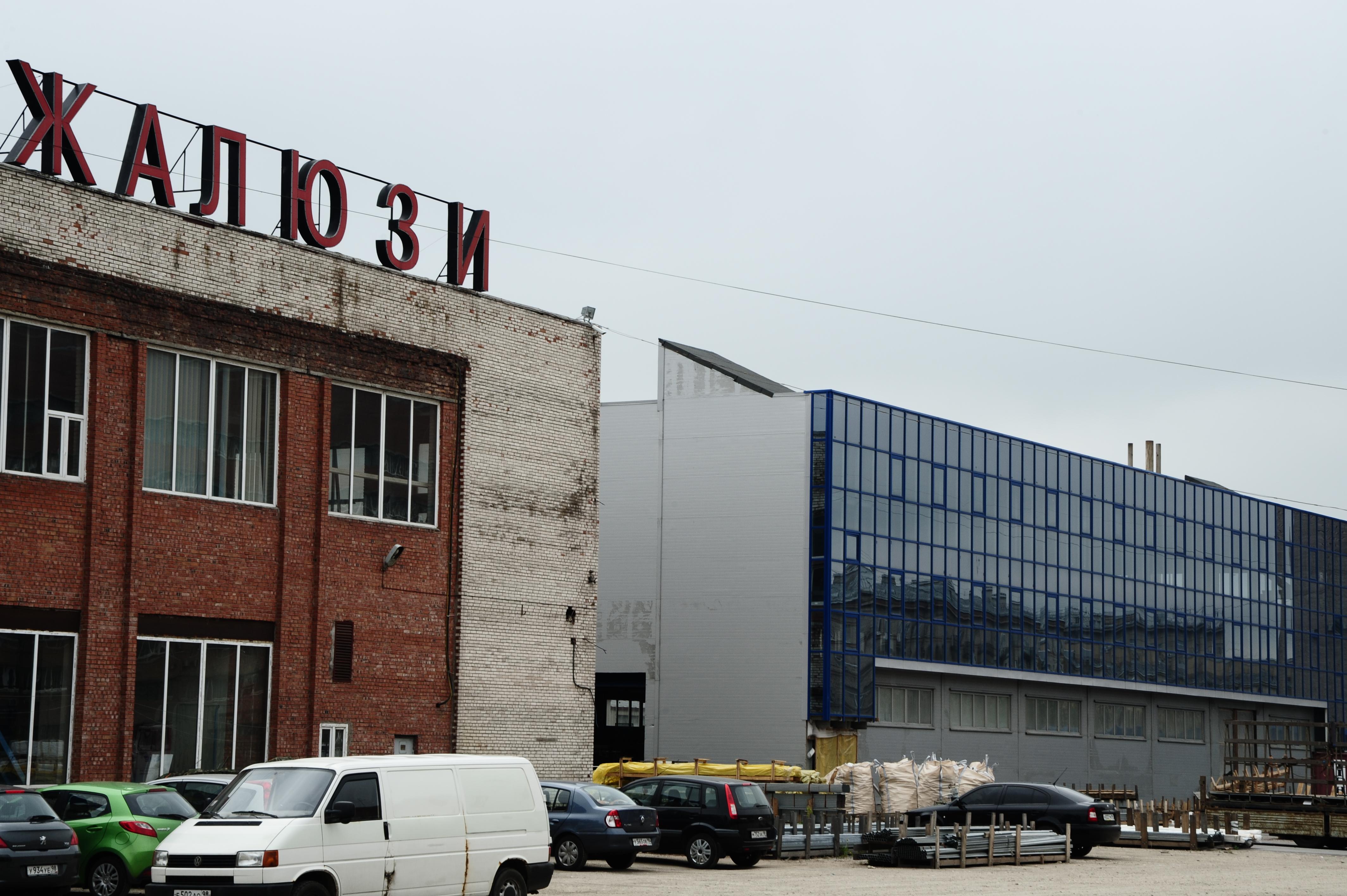 севзапстальконструкция строительная компания строительство ЗАО «Трайв»